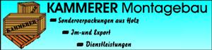 Logo Kammerer Montagebau Furtwangen